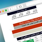 PSD_to_HTML_teaser